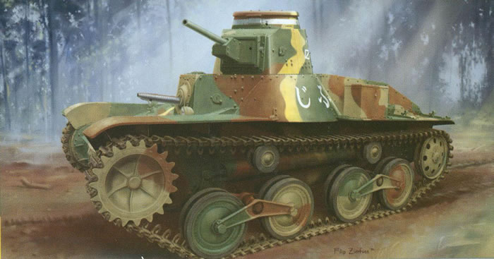 Dragon Models Limited 1 35 Scale 39 45 Series Kit No