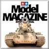 Visit the Tamiya Model Magazine International website